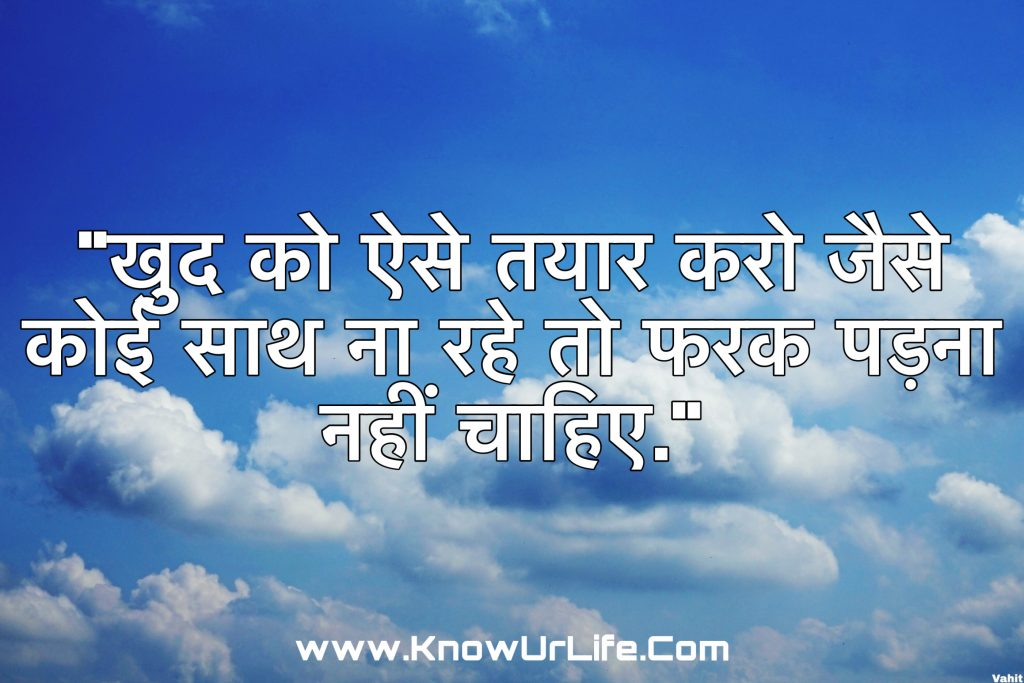 energetic quotes