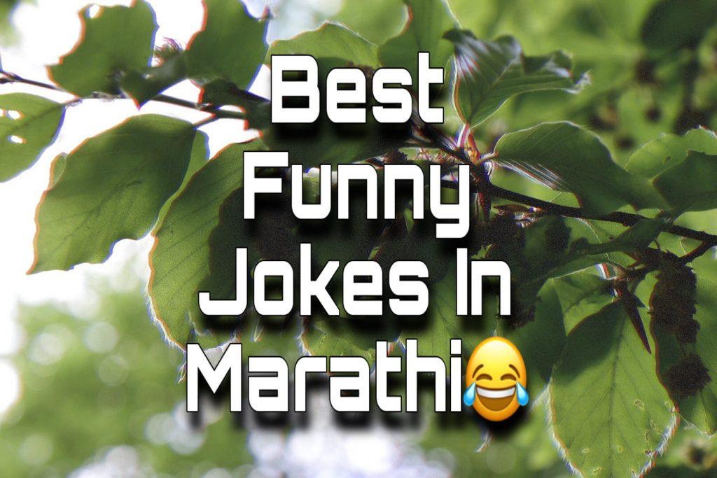pj jokes