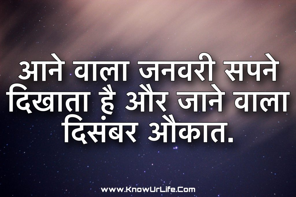 top meaning in hindi