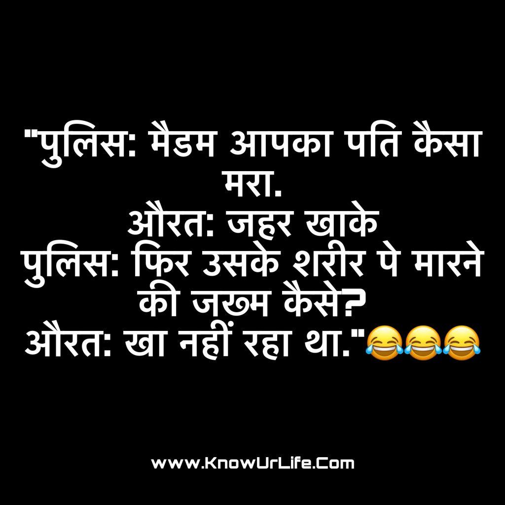 kanpuriya jokes