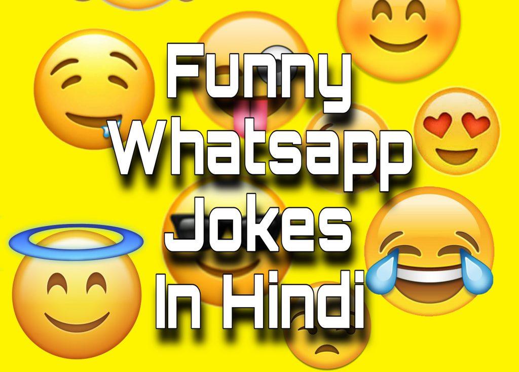 me in hindi