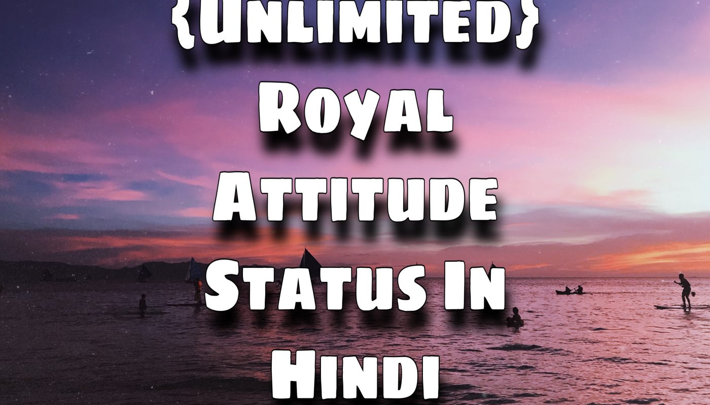 royal attitude status in hindi