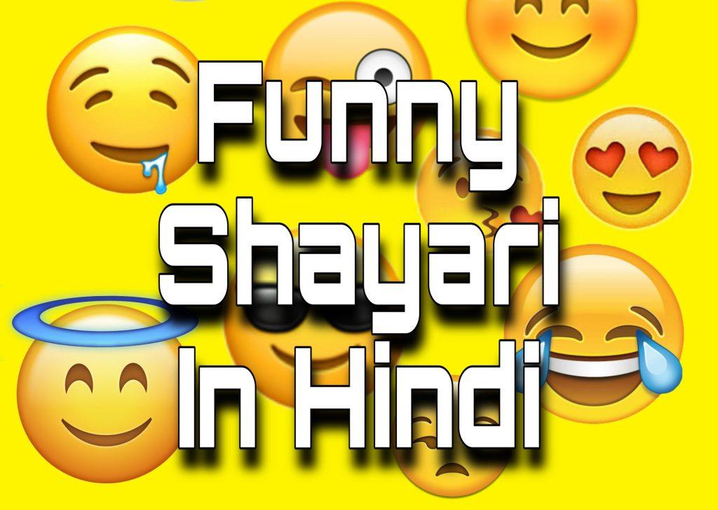 husband wife shayari