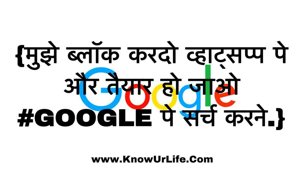 suvichar shayari in hindi