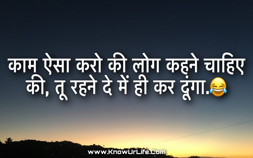 written in hindi