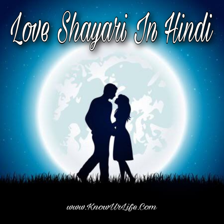 sad love shayari in hindi for girlfriend with image