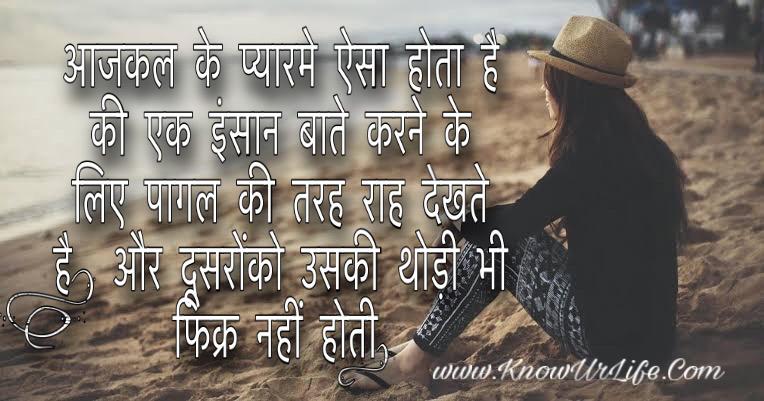 sad quotes for whatsapp dp
