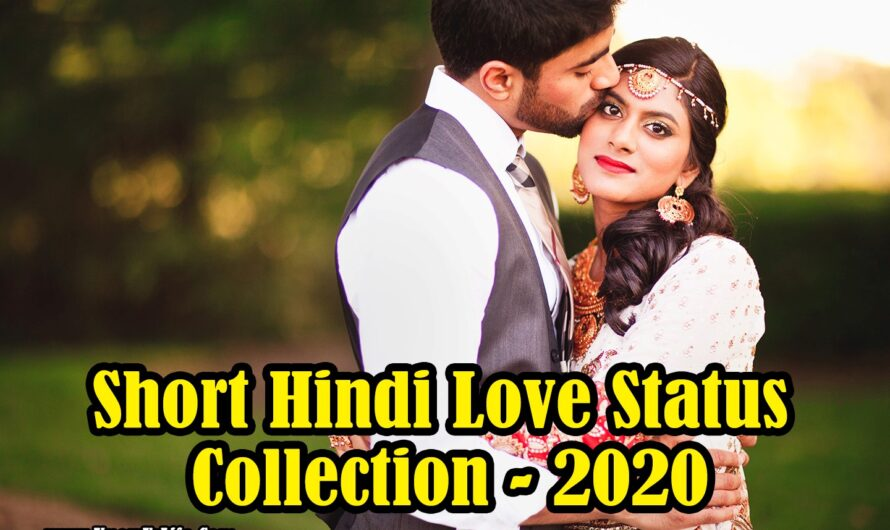 Best Love Status Collection (2020) | Hindi Romantic Sms | Hindi Shayari |