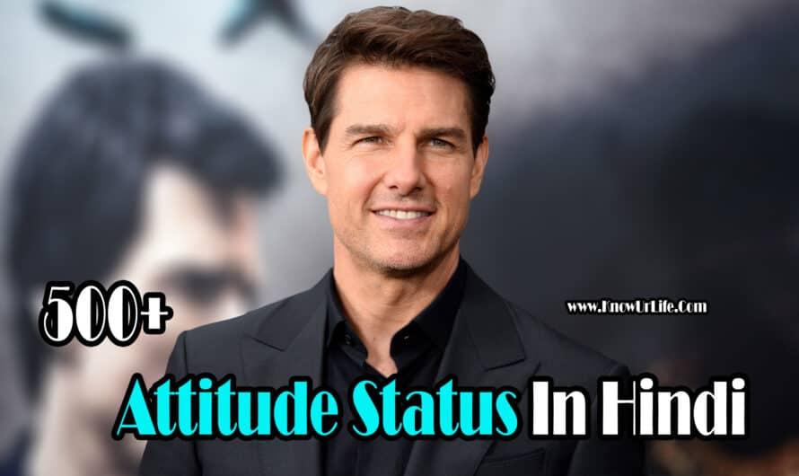 500+ Attitude Status Collection For Whatsapp & FB (2020) | शानदार स्टेटस |
