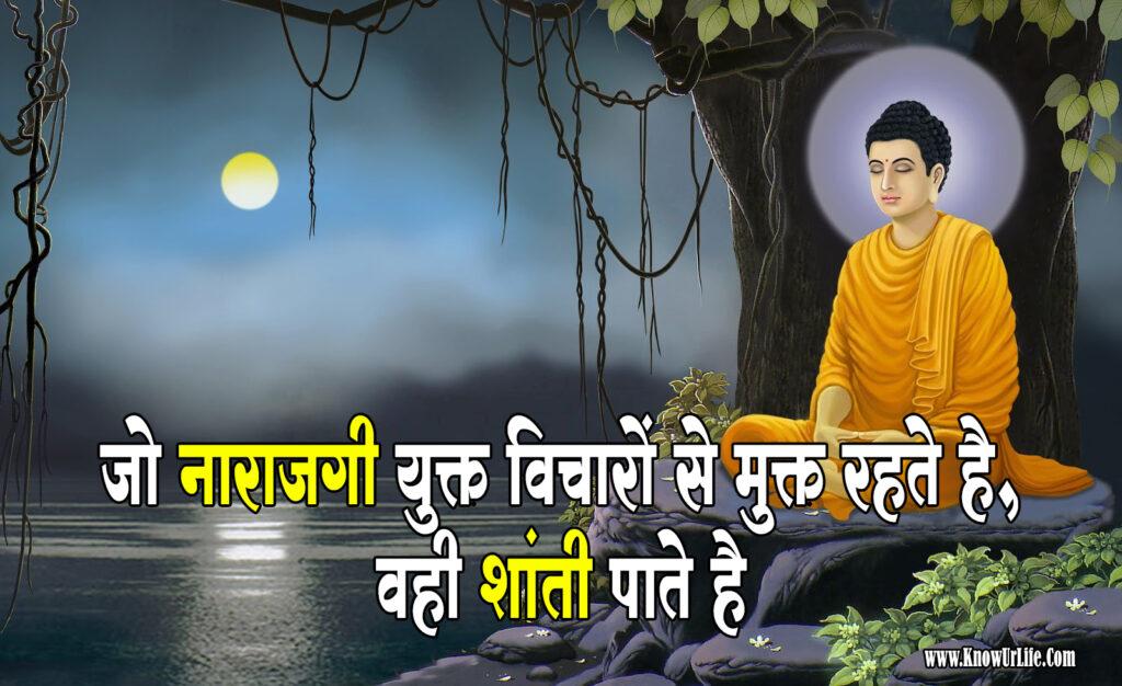 lord buddha thoughts