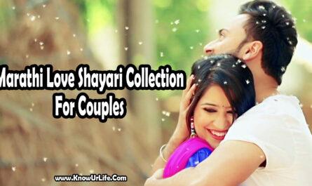 marathi status in love